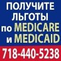 rusrek.com: 1487-37 Medicare (718) 440-5238