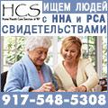 rusrek.com: HCS 917 548-5308