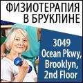 rusrek.com: 1456-40 Получите правильную помощь сегодня 718-704-9909
