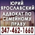 rusrek.com: 618 Yaroslavskiy (347) 587-5995, 347-462-1660