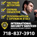 rusrek.com: Security 1 718-837-3910