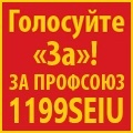 rusrek.com: Профсоюз (855) 963-9674
