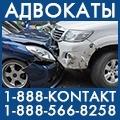 rusrek.com: Адвокаты (888) 566-8258