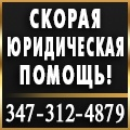 rusrek.com: 1442-44 Yeva Rakhamimova 347-312-4879 #992