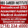 rusrek.com: MBS Business Institute - 1223-72 - (718) 234-4000