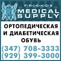 rusrek.com: Medical supply  - (347) 708-3333 (929) 399-3000