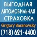 rusrek.com: 669 Grigory Baranovsky (718) 621-4400