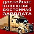 rusrek.com: RVK EXPRESS (443) 856-5700 (773) 551-4224