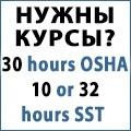 rusrek.com: 1448-09 Osha 718-710-0018