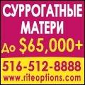 rusrek.com: Rite Option Матери (516) 512-8888