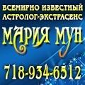 rusrek.com: 648 Мария Мун (718) 934-6512