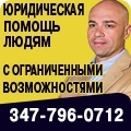 rusrek.com: 1460-05 Гринблат (347) 796-0712