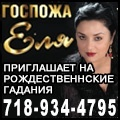 rusrek.com: 1429-41 Elya Black 718 934-4795