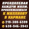rusrek.com: 1454-78 Ford (219) 300-6599  (630) 946-3943  #996