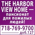 rusrek.com: 1452-48 The Harbor View Home 718-769-9700