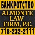 rusrek.com: 1437-28 911 Almonte LF (718) 232-2472