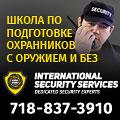rusrek.com: Security 2 718-837-3910