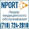 rusrek.com: NPort (718) 724-2810