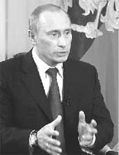 [Изображение: Putin.jpg]